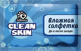 "Влажная салфетка до и после загара 20*25 см ""CLEAN SKIN"""