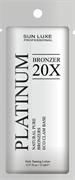 PLATINUM BRONZER 20х, крем-бронзатор - саше 15 мл